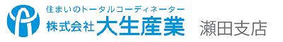 【大生不動産】瀬田の総合不動産サイト